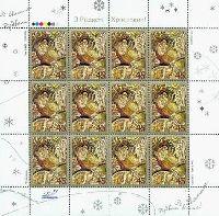 Рождество'03, М/Л из 12м; 45 коп x 12
