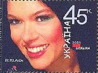 Руслана - победитель конкурса Евровидение'04, 1м; 45 коп