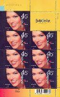Руслана - победитель конкурса Евровидение'04, М/Л из 7м и купона; 45 коп х 7
