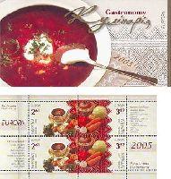 ЕВРОПА'05, буклет из 2 серий