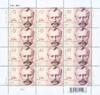Государственный деятель и писатель В.Винниченко, М/Л из 12м; 45 коп x 12