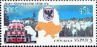 Регионы Украины, Ивано-Франковская область, 1м; 45 коп