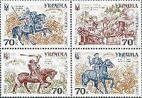 История украинской армии, 4м в квартблоке; 70 коп х 4