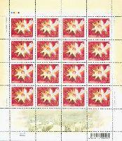 Рождество'05, М/Л из 16м; 70 коп x 16