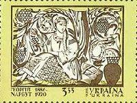 Художник Г.Нарбут, 1м; 3.33 Гр