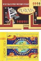 ЕВРОПА'06, буклет из 2м; 2.50, 3.50 Гр
