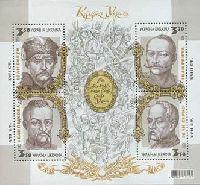 Казатская Украина, М/Л из 4м; 3.50 Гр х 4