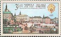Совместный выпуск Украина-Австрия, Площадь Фердинанда во Львове, 1м; 3.50 Гр