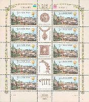 Совместный выпуск Украина-Австрия,Площадь Фердинанда во Львове, М/Л из 10м и 5 купонов; 3.50 Гр х 10