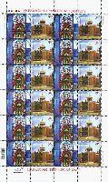 Зарубежные украинские храмы, Аделаида, М/Л из 12м и 12 купонов; 3.35 Гр x 12