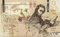Писатель и художник Тарас Шевченко, блок из 2м; 2.50, 3.35 Гр