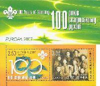 ЕВРОПА'07, буклет из 2м; 2.50, 3.35 Гр