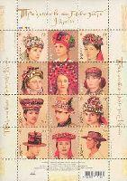 Традиционные головные уборы украинок, М/Л из 12м; 70 коп x 12