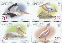 WWF, Розовый пеликан, зубцовка 14 : 14 1/4, 4м в квартблоке; 70 коп, 1.50, 2.50, 3.50 Гр