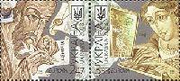ЕВРОПА'08, 2м в сцепке; 2.47, 3.33 Гр