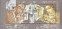ЕВРОПА'08, М/Л из 2м; 2.47, 3.33 Гр