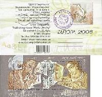 ЕВРОПА'08, буклет из 2м; 2.47, 3.33 Гр