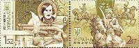 Писатель Н.В.Гоголь, 2м в сцепке; 1.52, 2.47 Гр