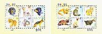 Фауна, Кошки, Собаки; 2 блока из 6м; 1.0 Гр x 12
