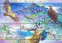 Крымский природный заповедник, блок из 4м; 1.0 Гр х 4