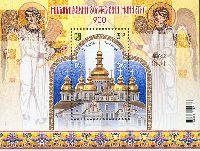 Михайловский Монастырь, блок; 3.33 Гр