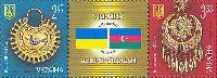 Совместный выпуск Украина-Азербайджан, Женские украшения, 2м в сцепке; 2.47, 3.33 Гр