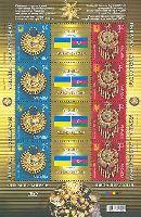 Совместный выпуск Украина-Азербайджан, Женские украшения, М/Л из 4 серий