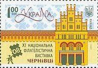 Украинская филателистическая выставка в Черновцах, 1м; 1.0 Гр