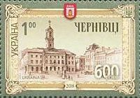 600-летие города Черновцы, 1м; 1.0 Гр