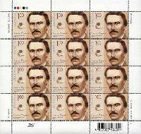 Писатель Степан Руданский, М/Л из 12м; 1.0 Гр x 12