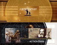 ЕВРОПА'09. Астрономия, буклет из 2м; 3.75, 5.25 Гр
