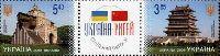 Совместный выпуск Украина-Китай, Архитектура, 2м и купон в сцепке; 3.85, 5.40 Гр