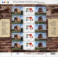 Совместный выпуск Украина-Китай, Архитектура, М/Л из 5 серий