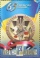 Украинская Главная Освободительная Рада, 1м; 1.50 Гр
