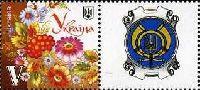 """Собственная марка, Петриковская роспись, 1м + купон; """"V"""""""