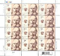 Филолог-славист А.Потебня, М/Л из 12м; 1.50 Гр x 12