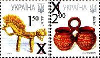 Надпечатки новых номиналов на № 521 (Стандарты, Традиционные ремесла), микротекст 2007-II, 2м; 1.50, 2.0 Гр