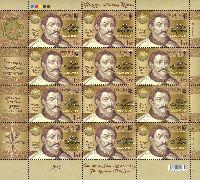 Гетман П.Полуботок, М/Л из 12м; 1.50 Гр x 12