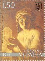 Живопись Тараса Шевченко, 1м; 1.50 Гр