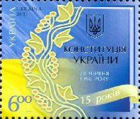 15 лет Конституции Украины, 1м; 6.0 Гр
