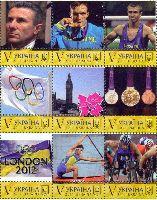 "Собственная марка, Олимпиада в Лондоне'2012, 9м + 9 купонов; ""V"" х 9"