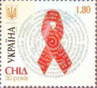 30 лет борьбы со СПИДом, 1м; 1.80 Гр