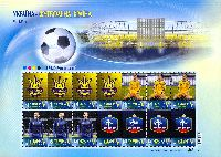 "Собственная марка, Футбол Украина-Франция, М/Л из 14м и 14 купонов; ""V"" х 14"