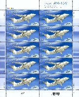 Самолет АН-158, М/Л из 10м; 2.0 Гр x 10