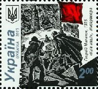 70-летие освобождения Киева, 1м; 2.0 Гр