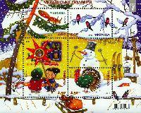 Украинское подворье, Зима, блок из 4м; 2.0, 2.50 Гр х 2