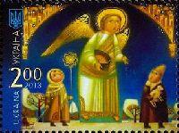 Рождество'13, 1м; 2.0 Гр
