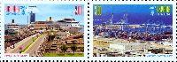 Совместный выпуск Украина-Марокко, Морские порты, 2м в сцепке; 2.0, 3.30 Гр