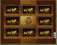 Сокровища музеев Украины, Живопись, М/Л из 8м и купона; 5.70 Гр x 8