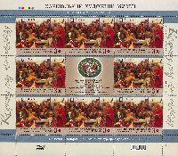 Картина Ильи Репина, М/Л из 8м и купон; 3.30 Гр x 8